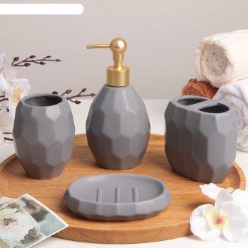 Набор для ванной олимп, 4 предмета (мыльница, дозатор для мыла, 2 стакана)