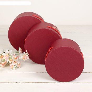 Набор коробок 3в1, цвет бордовый, 25 х 25 х 15 - 19 х 19 х 13 см