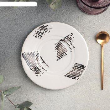 Блюдце универсальное 15 см, h 2 см gazzetta bianco