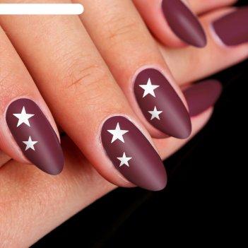 Трафареты для ногтей «звёздочки», 10 шт на подложке