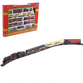 Железная дорога экспресс, работает от батареек, 325 см.