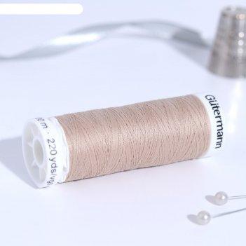 Нитки sew-all, 200 м, цвет бледно-песочный