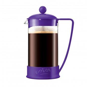 Френч пресс 600 мл ля кафе цвет фиолетовый