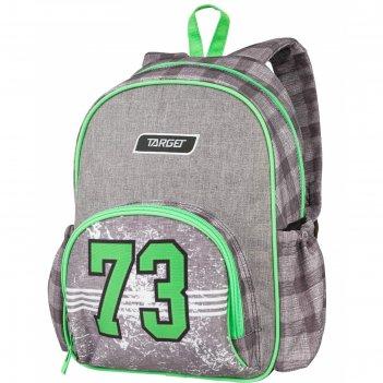Рюкзак школьный target 35*28*12 grey