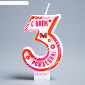 Свеча в торт цифра дисней 3  с днем рождения, минни маус