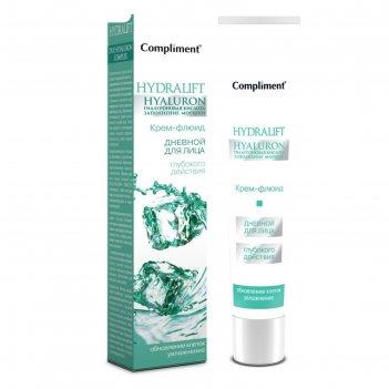 Дневной крем-флюид для лица compliment hydralift hyaluron, глубокого дейст
