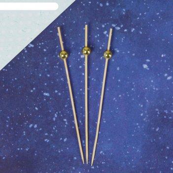 Шпажка для канапе бусинка бамбук(набор 24 шт), цвета микс