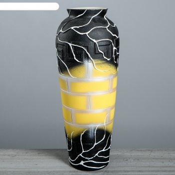 Ваза напольная форма арго роспись ажур желтая