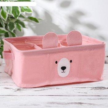 Корзинка для храненения с ручками 9 ячеек «мишка», 28x28x11 см, цвет розов