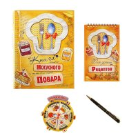 Набор в книге-шкатулке книга искусного повара: блокнот+ручка+магнит-рулетк