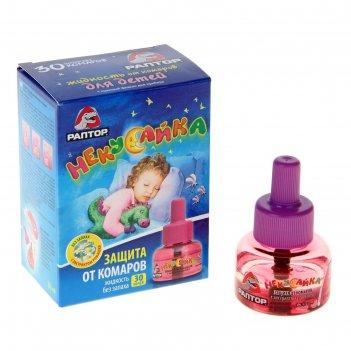 жидкости детские