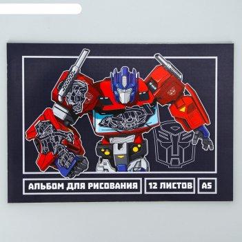Альбом для рисования а5, 12 л., трансформеры, transformers