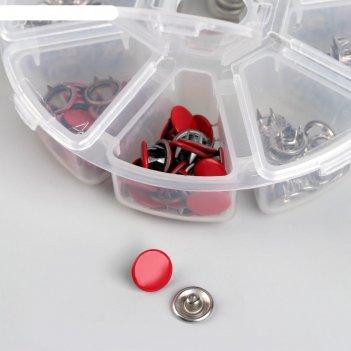 Кнопки рубаш закр d9,5мм (наб 50шт цена за наб) в боксе 8,2*8,2*2,8см d820