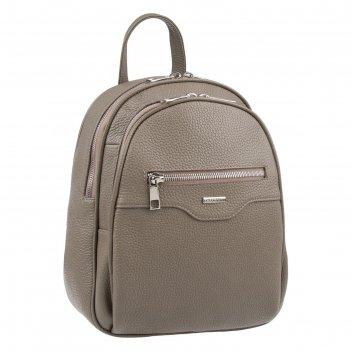 Рюкзак женский, капучино, 200x270x105