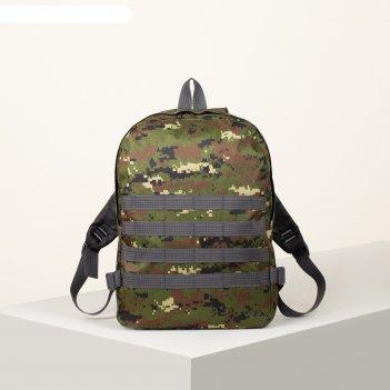 Рюкзак тур степа, 29*7*38, отд на молнии, 2 бок кармана, зеленый