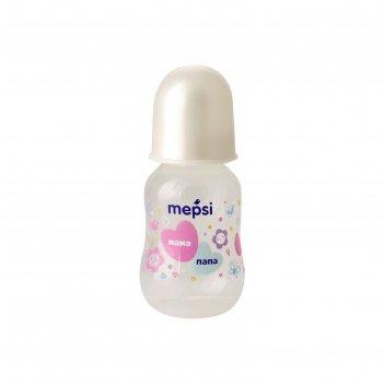 Бутылочка для кормления mepsi, с силиконовой соской, от 0 месяцев, цвет бе