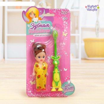 Зубная щетка с игрушкой зубная волшебница, цв микс