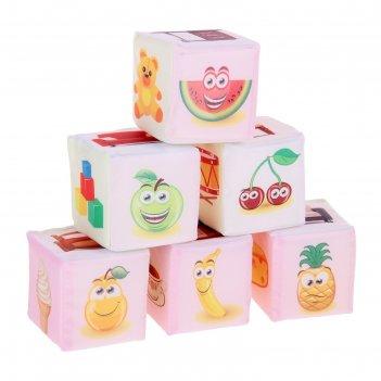 Набор мягких кубиков предметы