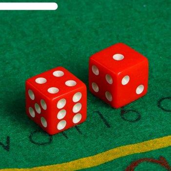 Кубики игральные 1.6 x 1.6 см, набор 2 шт., пластик