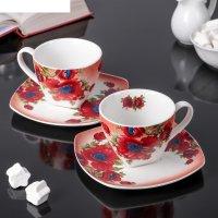Сервиз чайный герберы, 4 предмета: 2 чашки 250 мл, 2 блюдца 150 мм