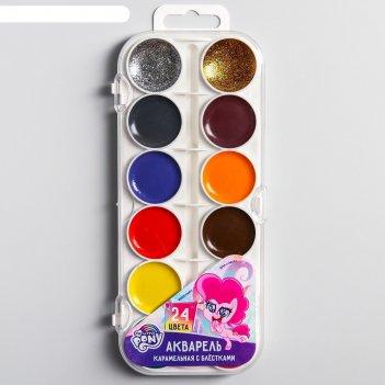 Акварель 22 цвета + 2 цвета с блёстками (золото, серебро), пони, my little