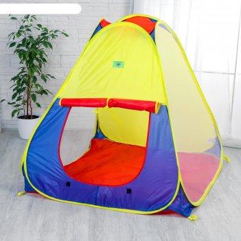 Детская игровая палатка «конус», полиэстер, 102x102x112см