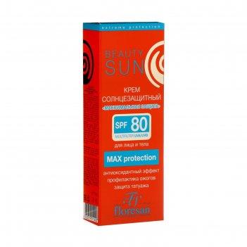 Солнцезащитный крем floresan beauty sun максимальная защита spf 80 , 75 мл