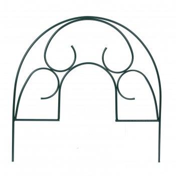 Ограждение декоративное, 70 x 400 см, 5 секций, металл, зелёное, «гребешок