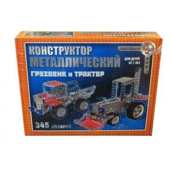 Конструктор металлический грузовик и трактор 345 деталей  (россия)