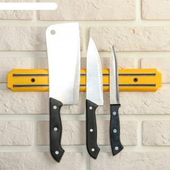 Держатель для ножей магнитный 33 см, цвет жёлтый