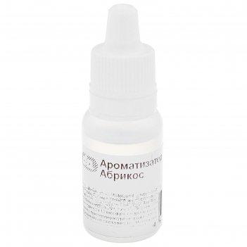 Ароматизатор в ассортименте - 10 мл* абрикос