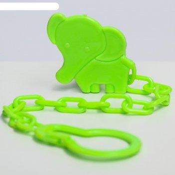 Держатель для пустышки на цепочке, цвет зелёный, микс форм