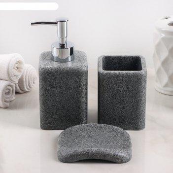 Набор для ванной гранит 3 предмета (мыльница, дозатор для мыла, стакан)