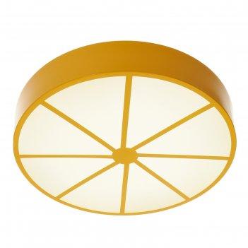 Люстра апельсин led 68вт 3 режима 3000-6000к желтый 50х50х8 см.