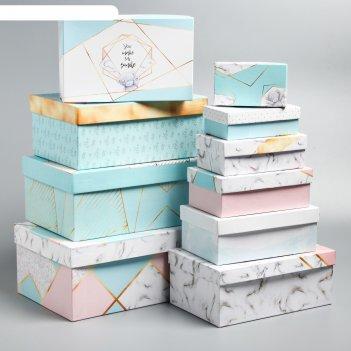 Набор коробок 10 в 1 be happy, me to you