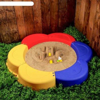 Песочница пластиковая ромашка, 147 х 147 х 18 см