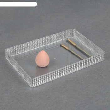 Органайзер для хранения косметических принадлежностей, цвет прозрачный