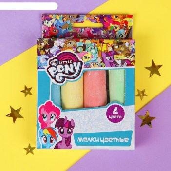 Мелки цветные для творчества 4 цвета my little pony  40104-mlp