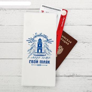 Конверт для документов «владивосток.свой маяк», 22х20,5 см.