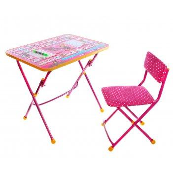 Набор детской мебели маша и медведь. азбука-3 складной: стол, мягкий стул,