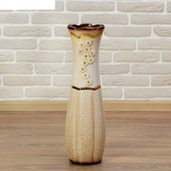 Ваза керамика напольная версаль 60 см букет бежевая горло волна