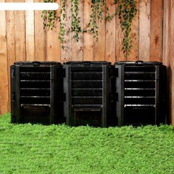 Компостер пластиковый module, 1200 л, с крышкой, 198 x 72 x 82,6 см, чёрны