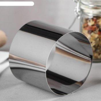 Форма для выпечки и выкладки круг, h-6,5, d-8 см