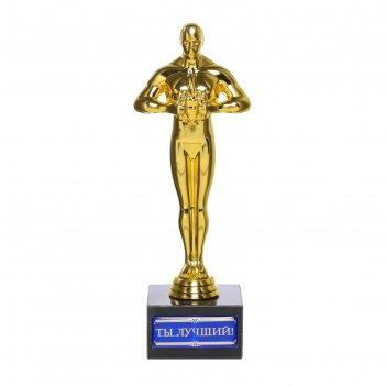 Оскар ты лучший!, без упаковки, 18х6,2 см