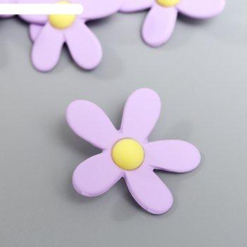 Пуговица металл для творчества яркий цветок-пятилистник  3,6х3,3 см