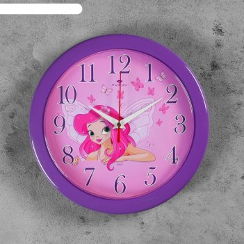Часы настенные круглые фея, рубин 25х25см