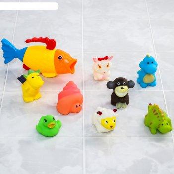 Набор игрушек для ванны «рыбка и её друзья», 9 шт.