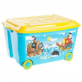 Ящик для игрушек на колесах с аппликацией, цвет голубой