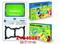 Х75001, zhorya игра настольная футбол футболисты на магнитах, звук 69,5х76