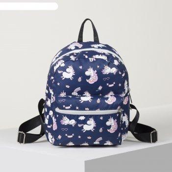 Рюкзак молод ненси, 23*12*28, отд на молнии, н/карман, 2 бок кармана, черн